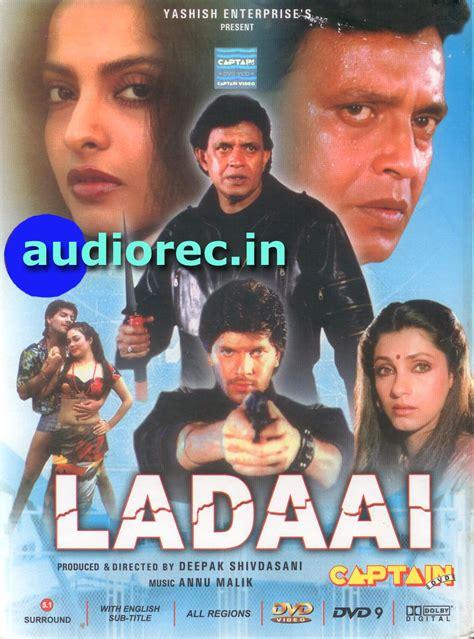 film india mithun ladaai dvd mithun chakraborty movie ladaai dvd