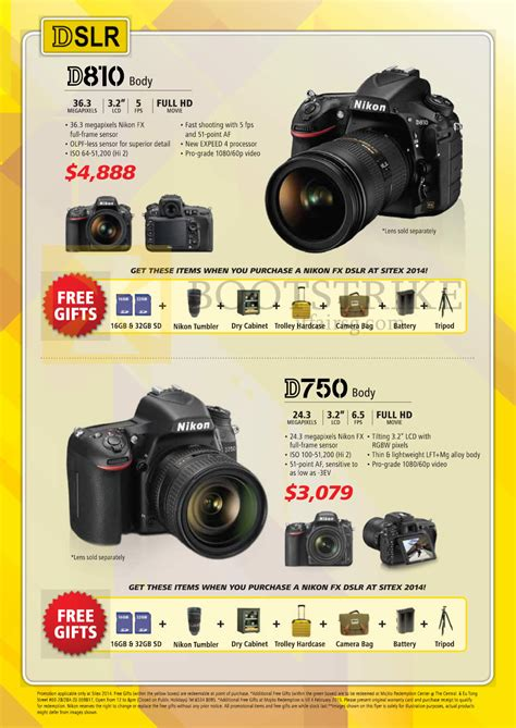 nikon digital price list nikon dslr price list www pixshark images
