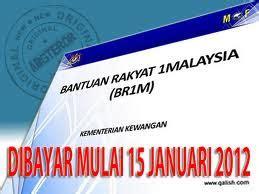 semakan keputusan permohonan bantuan rakyat 1 malaysia br1m semakan status permohonan bantuan rakyat 1malaysia br1m