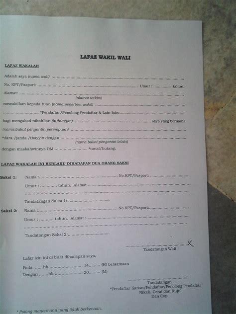 format surat kuasa wali nikah contoh surat akuan pindah wali kotasurat com