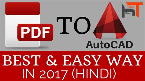 autocad tutorial in hindi pdf hindi how to convert pdf to autocad with scale autocad