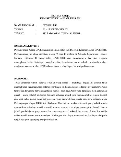 kertas kerja kecermerlangan upsr 2011