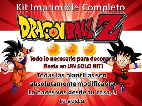 imagenes para cumpleaños de dragon ball z tarjetas de invitacion a cumplea 241 os dragon ball para