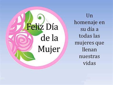 Imagenes Feliz Dia De La Mujer Facebook | feliz dia mujer imagen para compartir en facebook