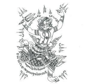 Thai Tattoo Leeds | sak yant hanuman thai guide thailand there are