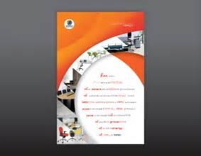 poster design szukaj w google projekty do wypr 243 bowania