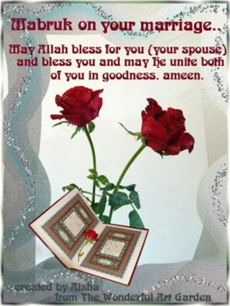 Islamic Wedding Anniversary Quotes. QuotesGram