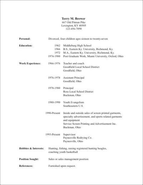 Resume Format For Marriage by نماذج السيرة الذاتية باللغة الانجليزية المجموعة التاسعة