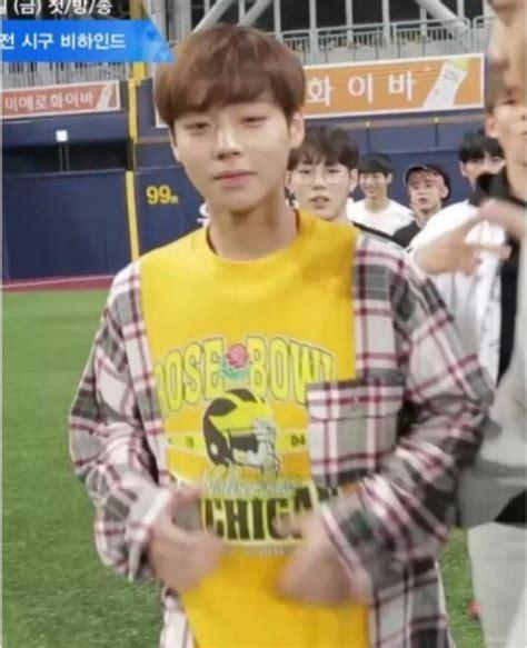 Kaos Produce 101 Kpop Korea hal hal menarik dari park jihoon pd101 yang mungkin belum