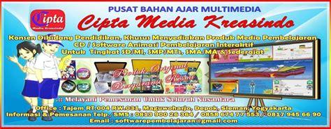 biography nabi muhammad saw dalam bahasa inggris cd pembelajaran interaktif smp mts cd animasi