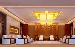 Image result for Hall