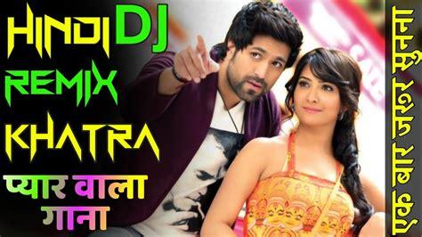 hindi dj song  remix fully superhit  mp