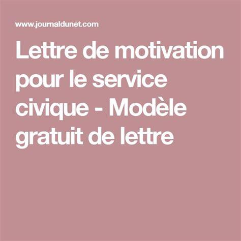Lettre De Motivation Pour Free Les 25 Meilleures Id 233 Es De La Cat 233 Gorie Lettre De Motivation Type Sur Affiches 11 X