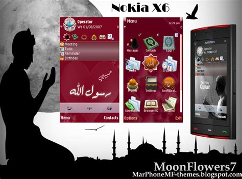 quran themes for mobile phones islamic themes for x6 by moonflowers7 on deviantart