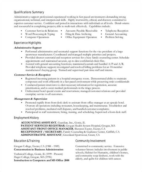 office assistant work experience ideas an essay and get a essay in 14 days autorenreferat