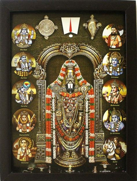 lord venkateswara photo frames with lights and music lord venkatachalapathy and his avatarams frame photos