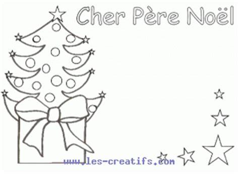 Modèle De Lettre Au Père Noël Maternelle Deco Lettre Pere Noel