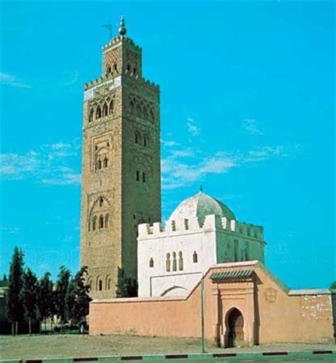 3374 Spain 1978 Monumental Buildings kutub筰yah mosque mosque marrakech morocco britannica