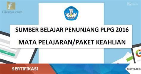 Administrasi Sekolah Dan Manajemen Kelas H Sudarwan Danim Buku P modul guru pembelajar kepala sekolah tk modul kepala sekolah pembelajar 10 kompetensi lengkap