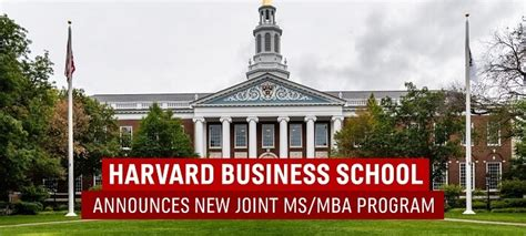 Harvard Business School Mba Curriculum by New Joint Ms Mba Program At Harvard