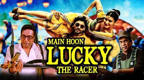 film lucky the racer main hoon lucky the racer race gurram 2017 full hindi