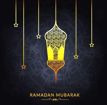 design background ramadan eid mubarak free vector download 300 free vector for