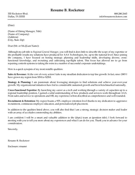 cover letter for district sales manager position