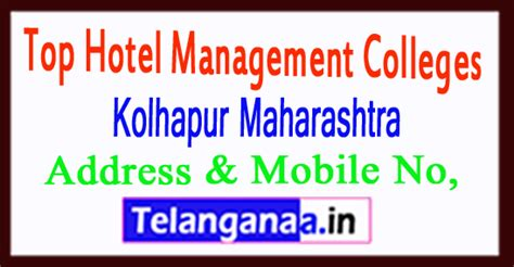 List Of Top Mba Colleges In Maharashtra by Top Hotel Management Colleges In Kolhapur Maharashtra All