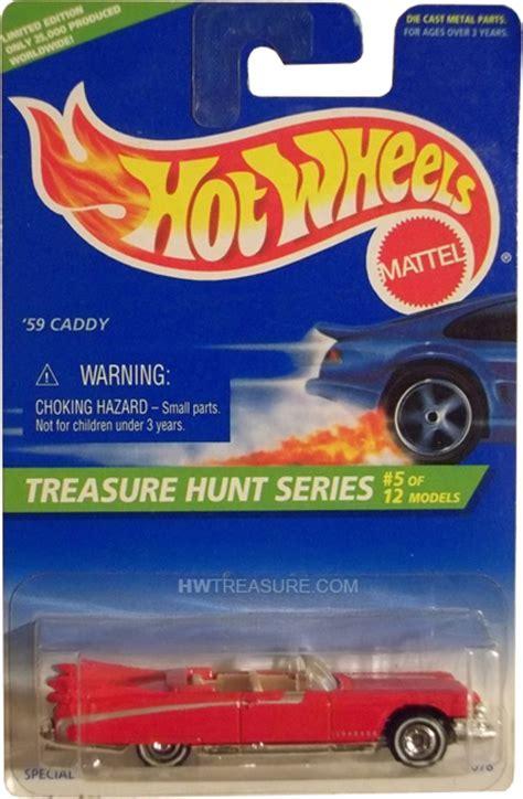 Hotwheels 59 Caddy 59 caddy wheels 1996 treasure hunt hwtreasure