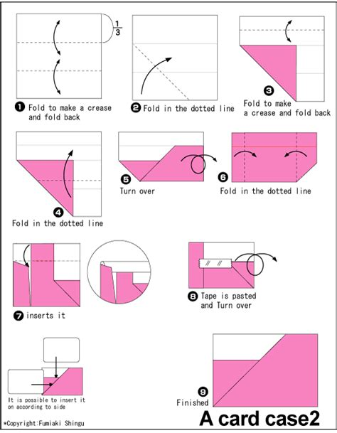 How To Make Origami Cards Step By Step - paper recycling february 2012