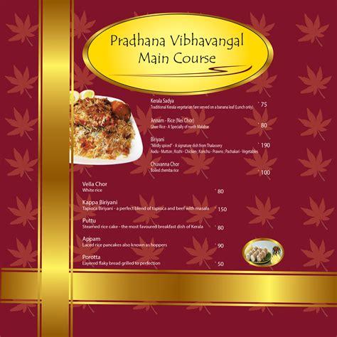 design a menu card menu card design for a kerala style restaurant