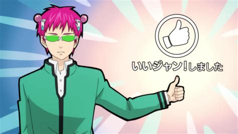 animelist saiki kusuo spoilers saiki kusuo no ψ nan 2 episode 5 discussion