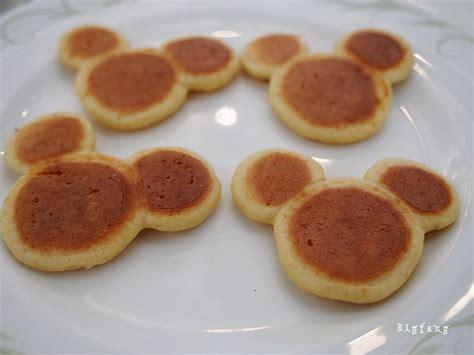 Hong Kong Disneyland Resort review ? HotelPromoBook.com