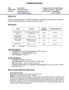 Resume Format Computer Operator Machine Operator Resume Sample
