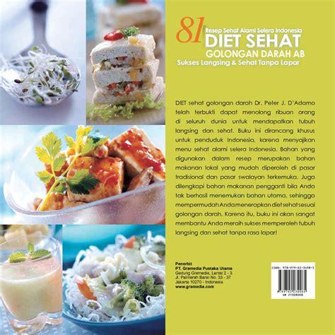 Diet Sehat Golongan Darah B Dr J D Adamo jual buku 81 diet sehat golongan darah ab oleh wied harry