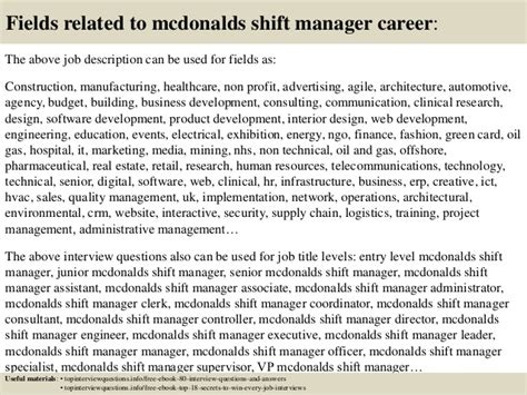 top 10 mcdonalds shift manager questions and answers