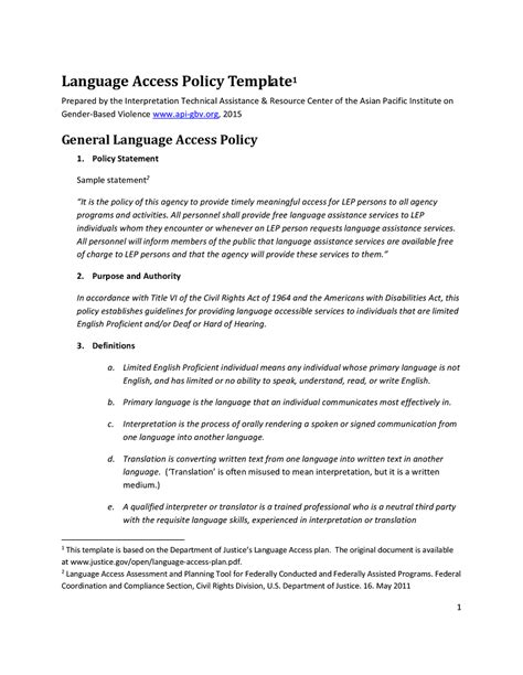 card access policy templates language access policy template 2016 asian pacific