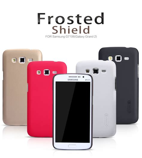 Nillkin Frosted Shield Hardcase Samsung Grand 2 I7102 I7106 Gold diskusi produk hardcase original nillkin frosted shield