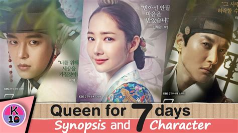 dramafire queen for 7 days queen for seven days seven days queen kbs synopsis and