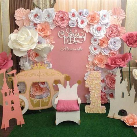 decorar la de tu hija con flores de papel moniclic