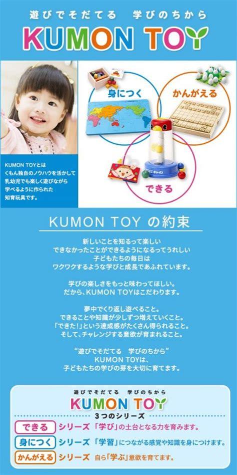 kumon cancellation letter herusi 99box rakuten global market large thanks price