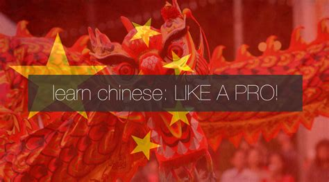 chinese study how to learn chinese where to start and how to keep going