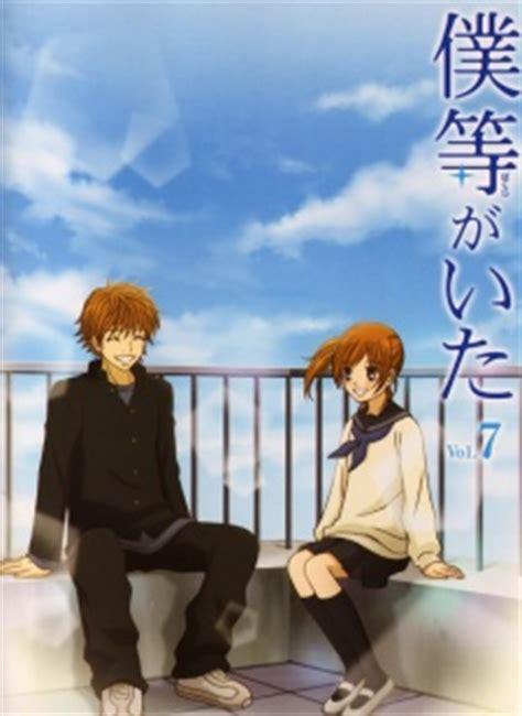 anime summer 2018 nautiljon bokura ga ita myanimelist net