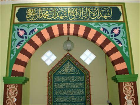 desain kaligrafi mushola aufa kaligrafi cv aufa rais anugrah mengenal kaligrafi