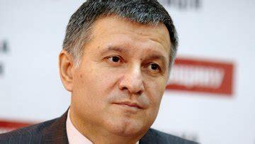 Ukraine Interior Minister by Russia Opens Criminal Against Top Ukrainian Officials