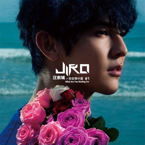 youtube actor model absolute boyfriend 絕對達令 ost perfect heartbeat jiro wang