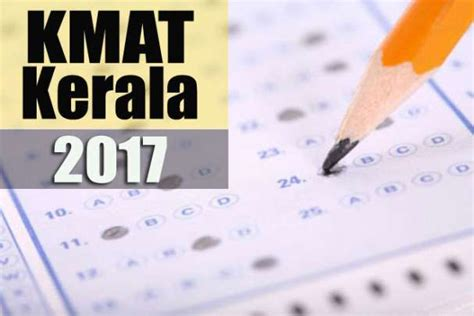 Minimum Mat Score For Mba Admission by Kmat On June 11 Kerala Management Aptitude Test Kmat
