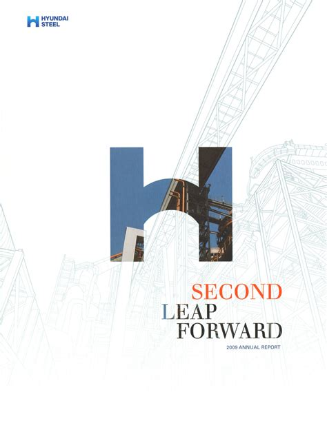 Hyundai Steel Company by Lacp 2009 Vision Awards Annual Report Competition
