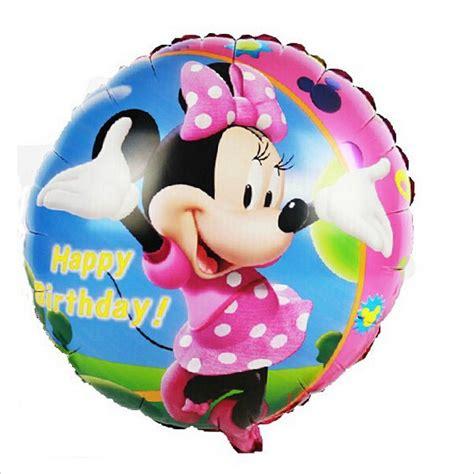 gambar balon ulang tahun clipart best