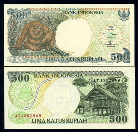 unik  seru mata uang jaman dulu